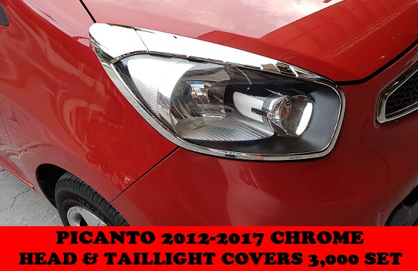 CHROME TRIMS PICANTO 2012-2017