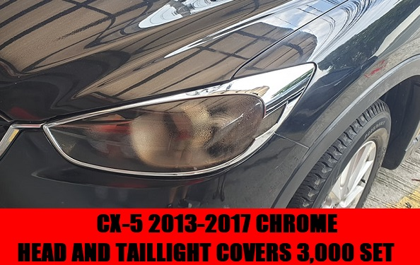 CHROME COVERS CX5 2013-2017